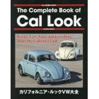 The Complete Book of Cal Look カリフォルニア・ルックVW大全
