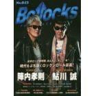 Bollocks PUNK ROCK ISSUE No.043