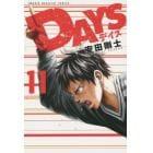 DAYS 11