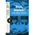 """Run, Melos!"" and Other Stories Japanese Classics by Six Authors Enjoy Simple English Readers"