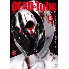 """DEAD Tube They get hooked on a real gore website called """"DEAD Tube"""". 15"""