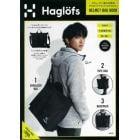 Haglofs HELMET BAG B