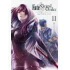 Fate/Grand Order‐turas realta‐ 11