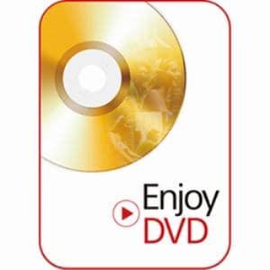 Enjoy DVD ダウンロード版