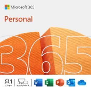 マイクロソフト Office 365 Solo (ダウンロード)※パソコンからの購入のみです。スマートフォンからは購入いただけません。