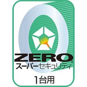 ZERO スーパーセキュリティ 1台用 4OS ダウンロード版