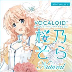 VOCALOID 桜乃そら ナチュラル ダウンロード版