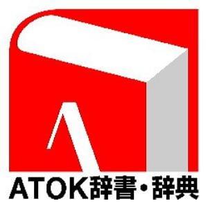 角川類語新辞典 for ATOK DL版(NW3)