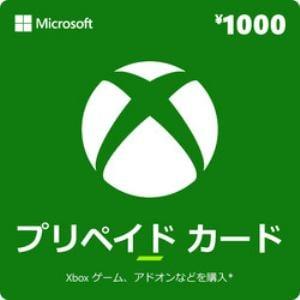 Xbox プリペイド カード 1000円 [デジタルコード] (ダウンロード)