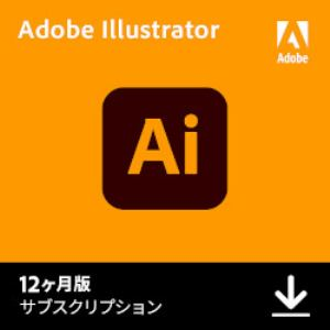 Adobe Illustrator CC 12ヶ月版