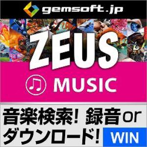 ZEUS Music音楽万能~音楽検索・録音・ダウンロード