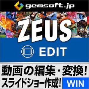 ZEUS EDIT 動画編集・変換・スライドショー作成