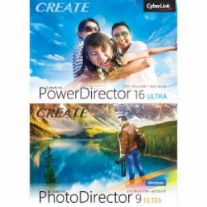 PowerDirector 16 Ultra & PhotoDirector 9 Ultra ダウンロード版