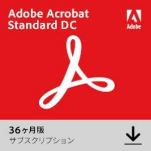Acrobat Standard DC SUBS3年