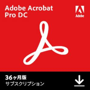 Acrobat Pro DC SUBS3年