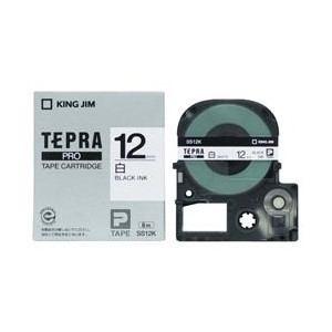 キングジム テプラ 白ラベルテープ (白テープ/黒文字/12mm幅) SS12K