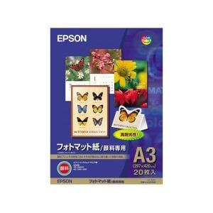 エプソン KA320MM エプソンフォトマット紙~顔料専用~(A3サイズ・20枚)KA320MM