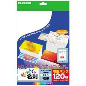 エレコム MT-HMN1WN なっとく名刺 インクジェット専用紙 標準(A4サイズ 10面・12枚・ホワイト)