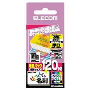 エレコム MT-KMC2WN なっとく名刺(厚口・光沢用紙・ホワイト) 120枚
