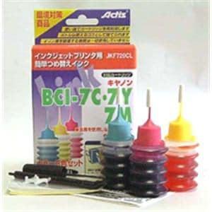 アクティス 汎用インク JKF720CL