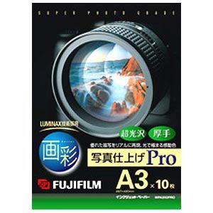 富士フイルム WPA310PRO 画彩 写真仕上げ Pro A3サイズ 10枚