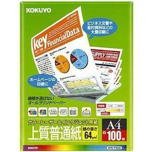 コクヨ カラーレーザー&インクジェット用 上質普通紙 A4 100枚 KPCP1010