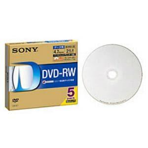 SONY データ用DVD-RW インクジェットプリンター対応 ホワイトレーベル 5枚 5DMW47HPS