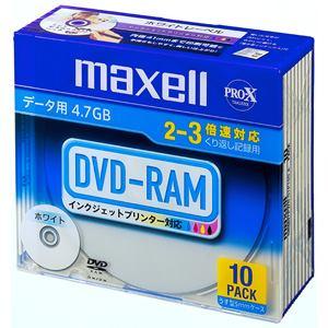DVD-RAM47