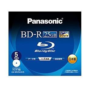Panasonic データ用BD-R 4倍速 5枚組 LM-BR25LDH5