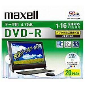 マクセル データ用DVD-R/片面4.7GB/1?16倍速 CPRM対応/ 20枚組 DRD47WPD.20S