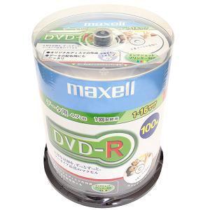 マクセル DVD-R 100枚入り DR47DPNW100SP
