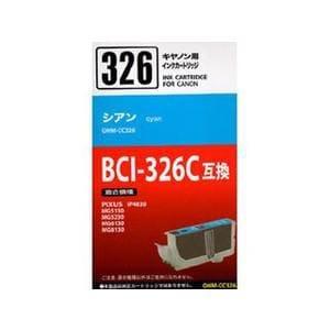 オーム電機 OHM-CC326 キャノン BCI-326C対応インクカートリッジ シアン