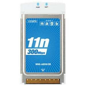 IOデータ WHGAGDNCB IEEE802.11n/a/g/b対応CardBus接続型無線LANアダプター
