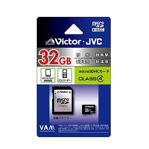 JVC microSDカード32GB C4 VMCSD32CL4