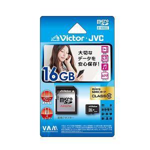 JVC microSDカード16GB C10 VMCSD16CL10