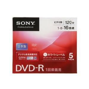 SONY 録画用DVD-R 120分 1-16倍速 CPRM対応 5枚 インクジェットプリンター対応 5DMR12KPS