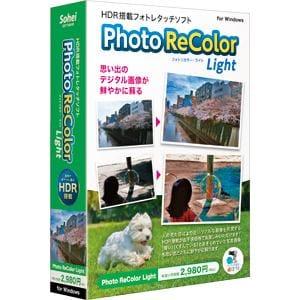 相栄電器 Photo ReColor Light