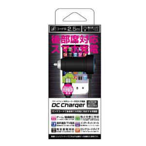 クオリティトラストジャパン QX-031BK スマートフォン対応充電DCチャージャー ロングコードタイプ 2.5m