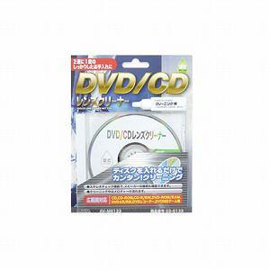 オーム電機 CD/DVDレンズクリーナー AVM6133