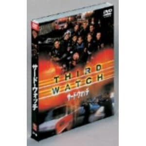 サード・ウォッチ シーズン1-1 【DVD】 / マイケル・ビーチ