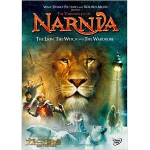 <DVD> ナルニア国物語/第1章:ライオンと魔女