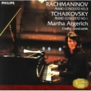 <CD> アルゲリッチ / ラフマニノフ:ピアノ協奏曲第3番