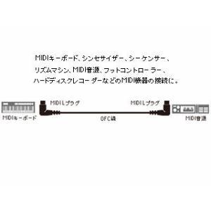 オーディオテクニカ MIDIケーブル ATL496DL/1.5