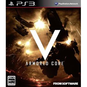 PS3  アーマード・コアV  BLJM-60378 ARMORED CORE5 PS3