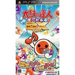太鼓の達人ぽ~たぶるDX 【PSP】ULJS-383