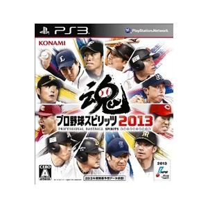 コナミ プロ野球スピリッツ2013 VT061-J1
