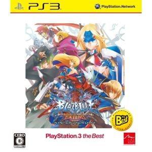 アークシステムワークス BLAZBLUE CONTINUUM SHIFT EXTEND PlayStation3 the Best BLJM55060