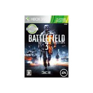 エレクトロニック・アーツ バトルフィールド 3 Xbox360 プラチナコレクション JES1-00306