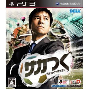 サカつく プロサッカークラブをつくろう! PS3版 BLJM-61064