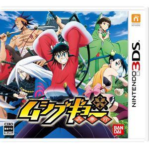 【3DS】 ムシブギョー CTR-P-BMBJ